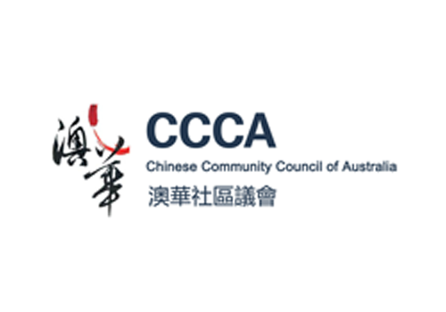 Chinese Community Council of Australia