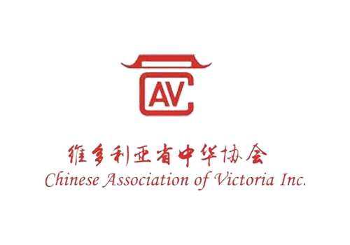 Chinese Association of Victoria Inc